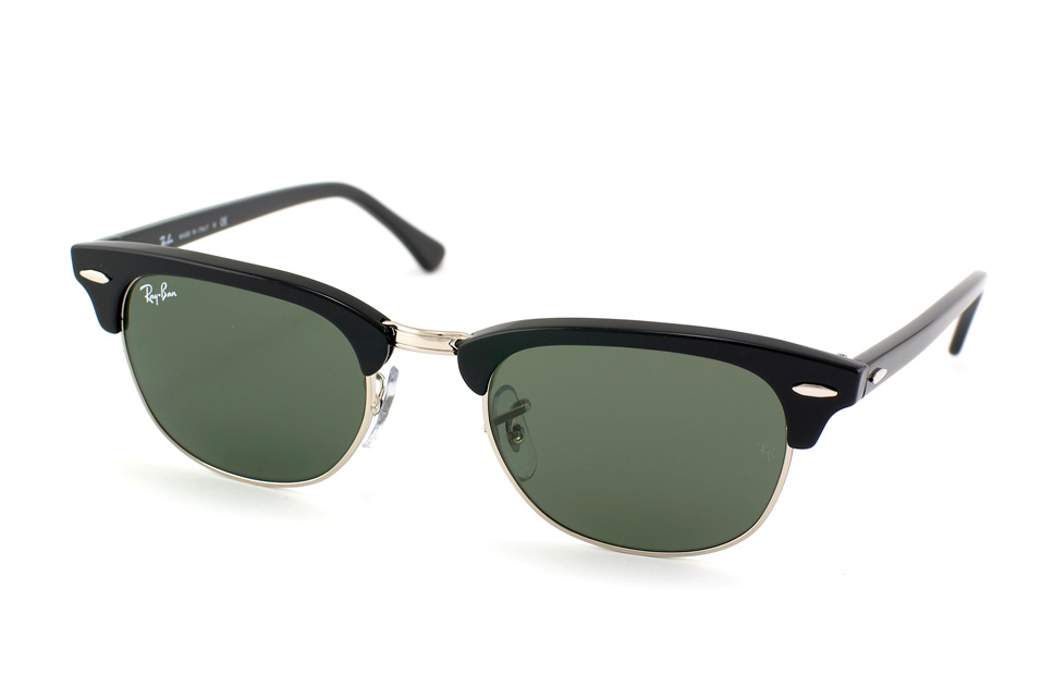 RB 2156 New Clubmaster von Ray-Ban