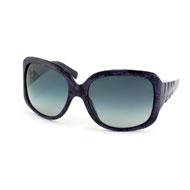 D&G Sonnenbrille DD 3021 824/8G