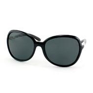 Prada Sonnenbrille PR 25LS 1AB1A1