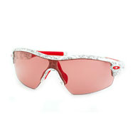 Oakley Radar Pitch in Weiss