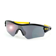 Oakley Radar Path Livestrong in Schwarz