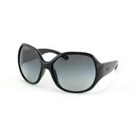 Vogue Sonnenbrille VO 2577S W44/11